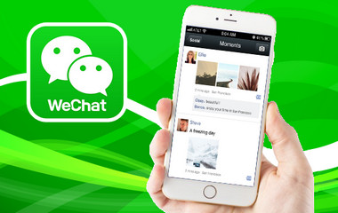 WeChat WhatsApp Alternative